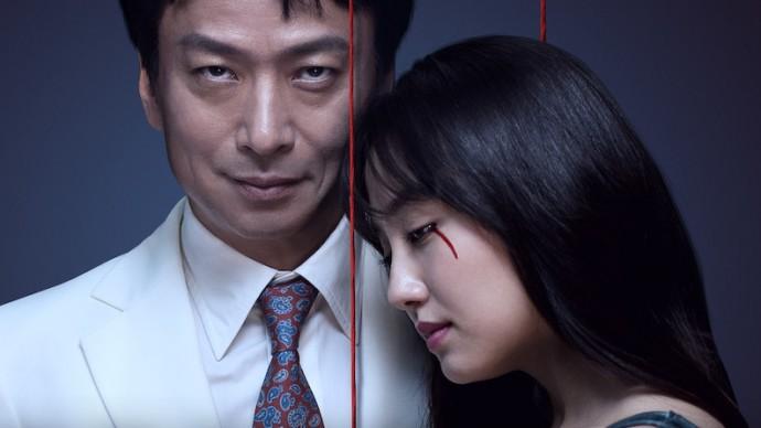 Novinka pod lupou: The Forest of Love: Deep Cut (Netflix)