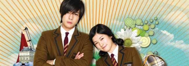 Mischievous Kiss (Playful Kiss) — 1. série