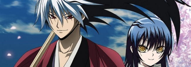Nura: Rise of the Yokai Clan (Nurarihyon no Mago) — 1. série