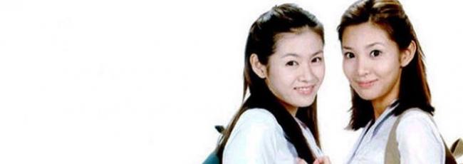Sun Hee and Jin Hee (Sun Hee and Jin Hee) — 1. série