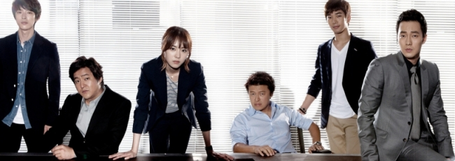 Ghost (Yoo Ryung) — 01. série