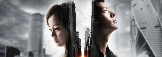 Yong Pal (Yongpali) — 01. série