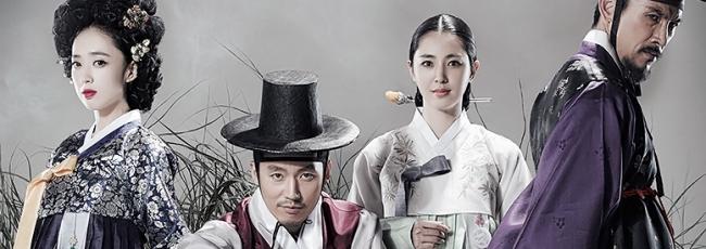 God of Trade - Innkeeper 2015 (Jangsaui Shin - Gaekjoo 2015) — 01. série
