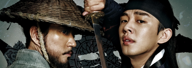 Six Flying Dragons (Yookryongi Nareushya)