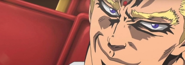 Fist of the North Star: Strawberry Flavor (Hokuto no Ken: Ichigo Aji)