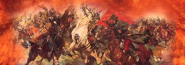 Občanská válka: Zapomenuté bitvy (Гражданская война. Забытые сражения)