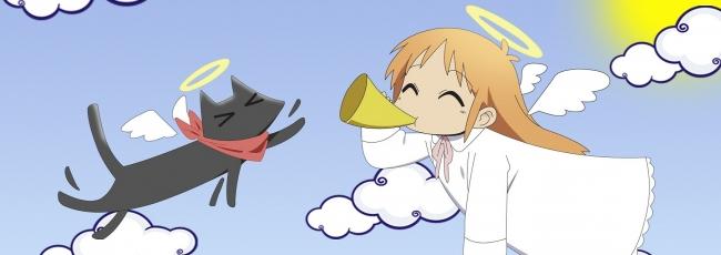 Nichijou: My Ordinary Life (Nichijō)