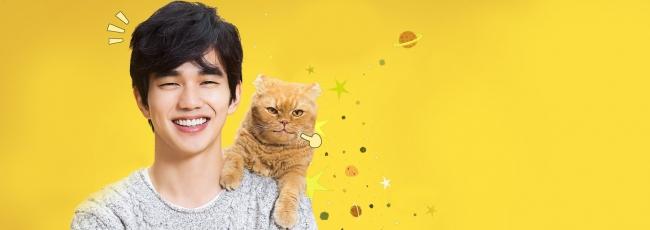 Imaginary Cat (Sangsang Goyangi) — 1. série