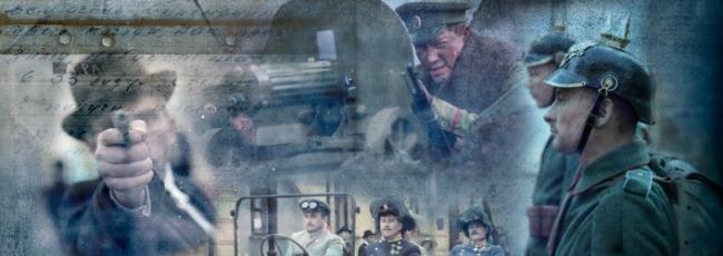 World War I (Первая мировая)