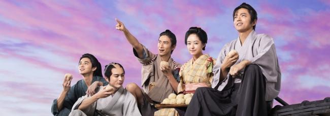 Hanamoyu (Hana Moyu) — 1. série