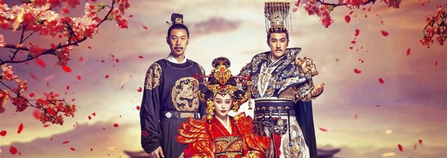 Empress of China, The (Wu Mei Niang chuan qi)
