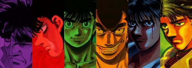 Hajime no Ippo: New Challenger (Hajime no Ippo: New Challenger)