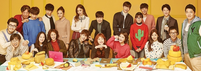 Cheese in the Trap (Chijeu In Deo Teuraep) — 1. série