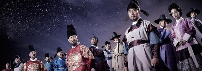 Jang Young Shil (Jang Yeong Sil) — 1. série