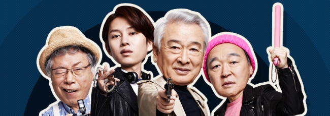 Grandpas Over Flowers Investigation Team (Kkothalbae Soosadae)