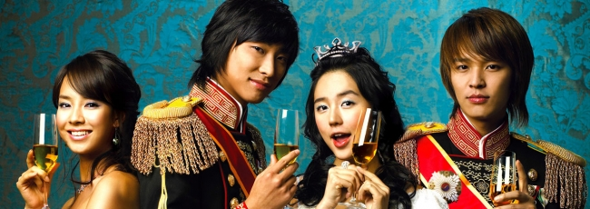 Princess Hours (Goong)