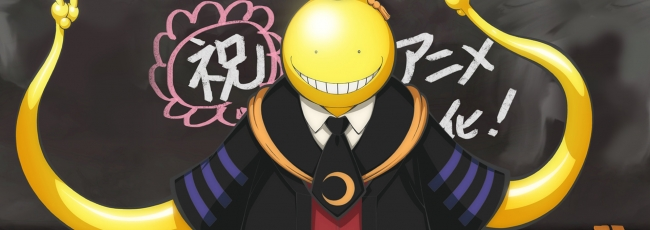 Assassination Classroom (Ansatsu Kyōshitsu) — 1. série