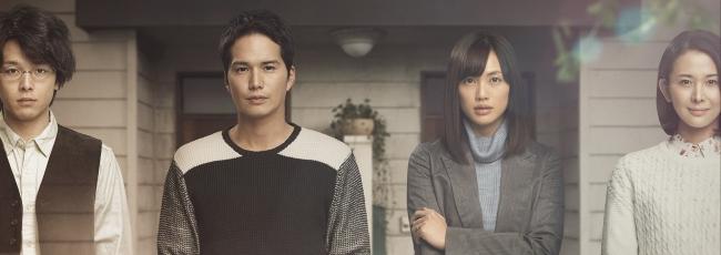 Futabasou no Yujin (Futabasou no Yujin) — 1. série