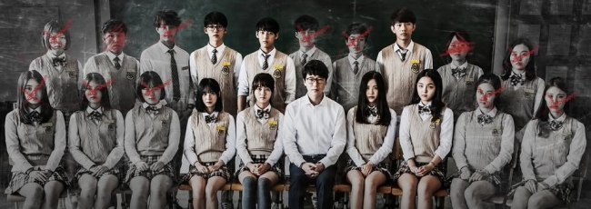 Nightmare Teacher (Akmongsunsaeng) — 1. série