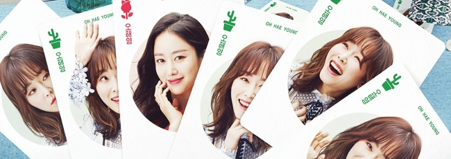 Another Oh Hae Young (Ddo Oh Hae Yeong) — 1. série