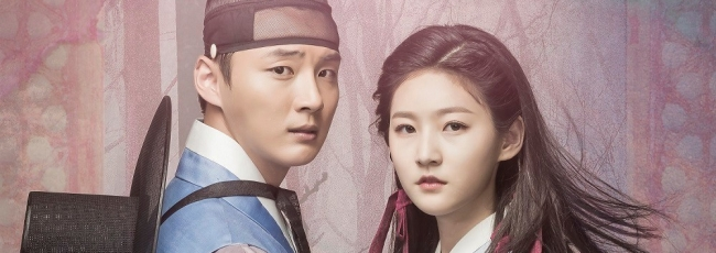 Mirror of the Witch (Manyeo Bogam) — 1. série