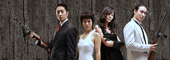 Invincible Parachute Agent (Moojeokeui Nakhasan Yowon) — 01. série