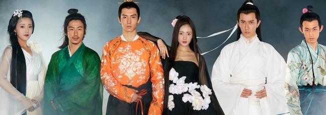 Go Princess Go (Tai Zi Fei Sheng Zhi Ji)
