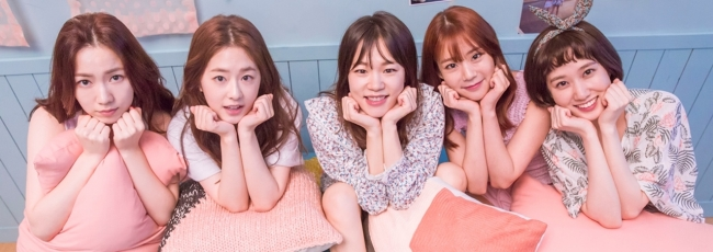 Age of Youth (Cheongchunsidae)