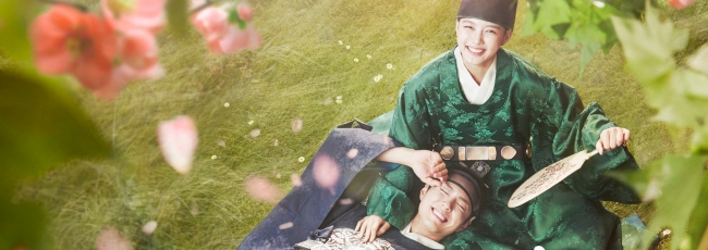 Moonlight Drawn by Clouds (Gooreumi Geurin Dalbit)