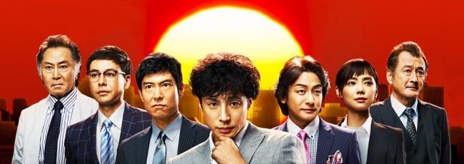 Cop Seven (Keiji 7-nin)
