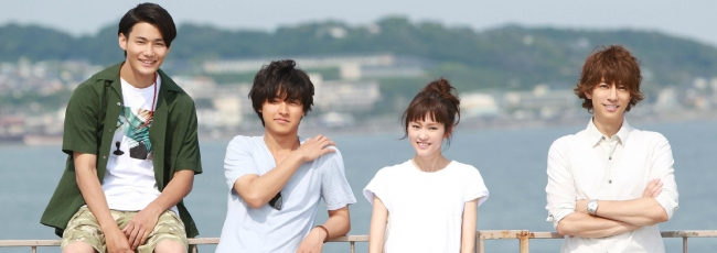 A Girl and Three Sweethearts (Sukina Hito ga Iru Koto)