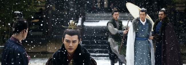 Nirvana in Fire (Lang ya bang)