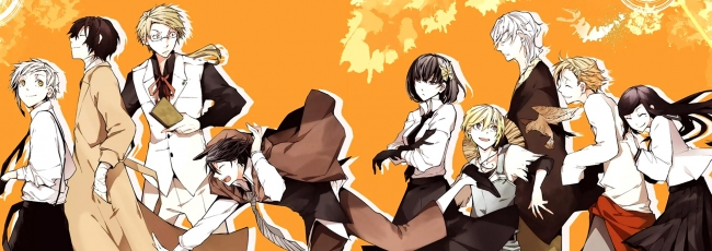 Bungou Stray Dogs (Bungou Stray Dogs)