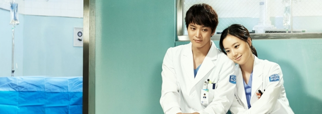 Good Doctor (Goot Dakteo)