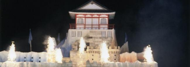 Takešiho hrad (Fûun! Takeshi Jô)