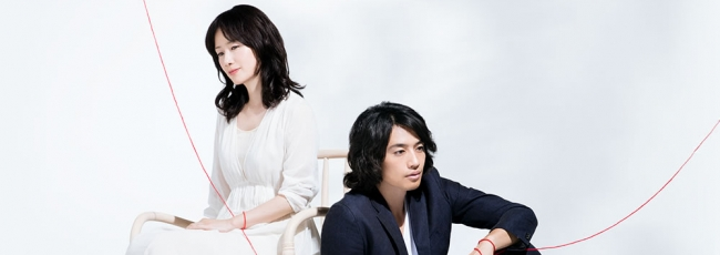 Love Like Fate (Unmei ni, nita koi) — 1. série