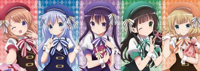 Is the Order a Rabbit? (Gochuumon wa Usagi Desuka?)