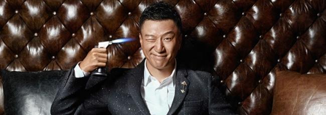 Hao xian sheng (Hao xian sheng) — 1. série