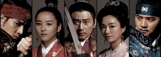 The Book of Three Han: The Chapter of Jumong (Samhanji-Jumong Pyeon)