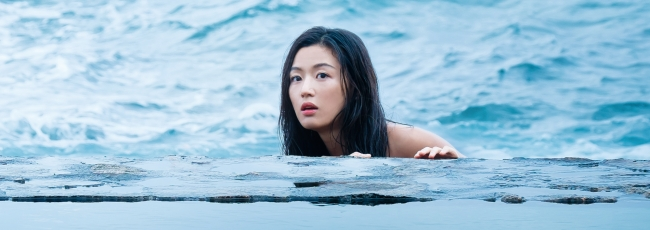 Legend of the Blue Sea  (Puleun Badaui Jeonseol) — 1. série