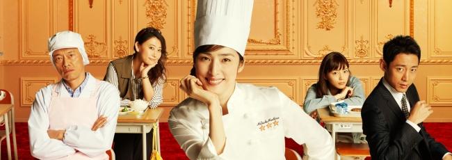Chef (Mitsuboshi no Kyushoku)