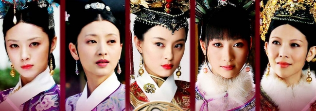 Empresses in the Palace (Hou Gong Zhen Huan Zhuan)