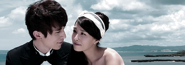 Scent of a Woman (Yeoineui Hyanggi)