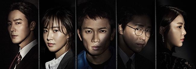 Defendant (Pigoin) — 1. série