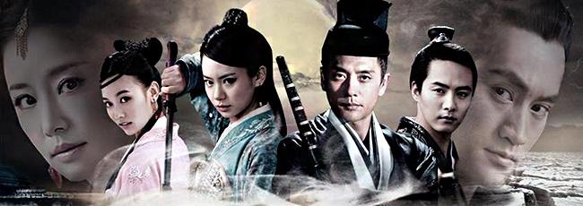 Young Sherlock (Shao Nian Shen Tan Di Ren Jie)
