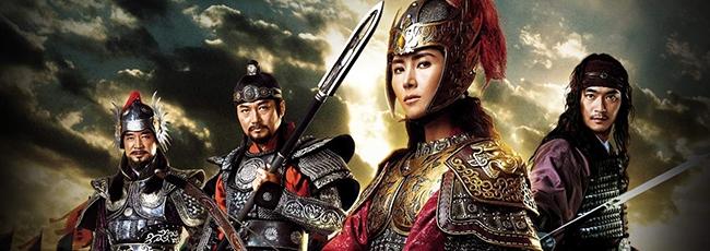 Empress Chun Chu (Cheon Chu Taehu)