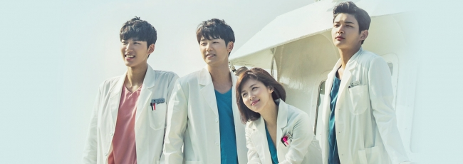 Hospital Ship (Byeong-wonseon) — 1. série