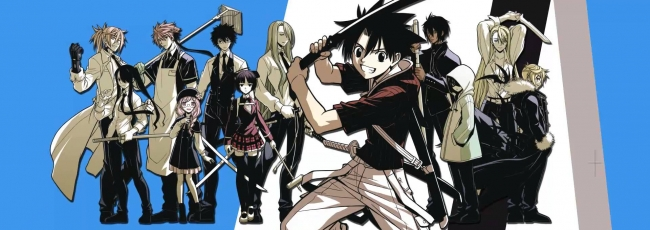 UQ Holder! Magister Negi Magi! 2 (UQ Holder! Magister Negi Magi! 2)