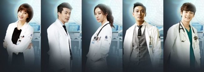 Medical Top Team (Medikeol Taptim) — 1. série