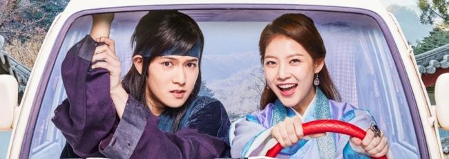 My Only Love Song (Mai Onri Reobeusong) — 1. série
